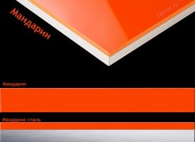 acril_orange